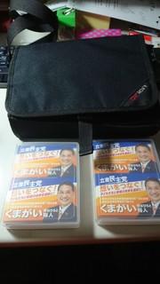 DSCPDC_0001_BURST20190111221510297_COVER.JPG