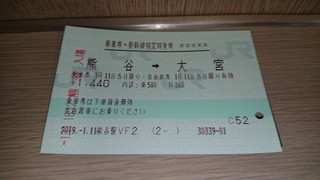 DSC_1096.JPG