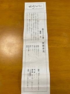 IMG_2235.jpg