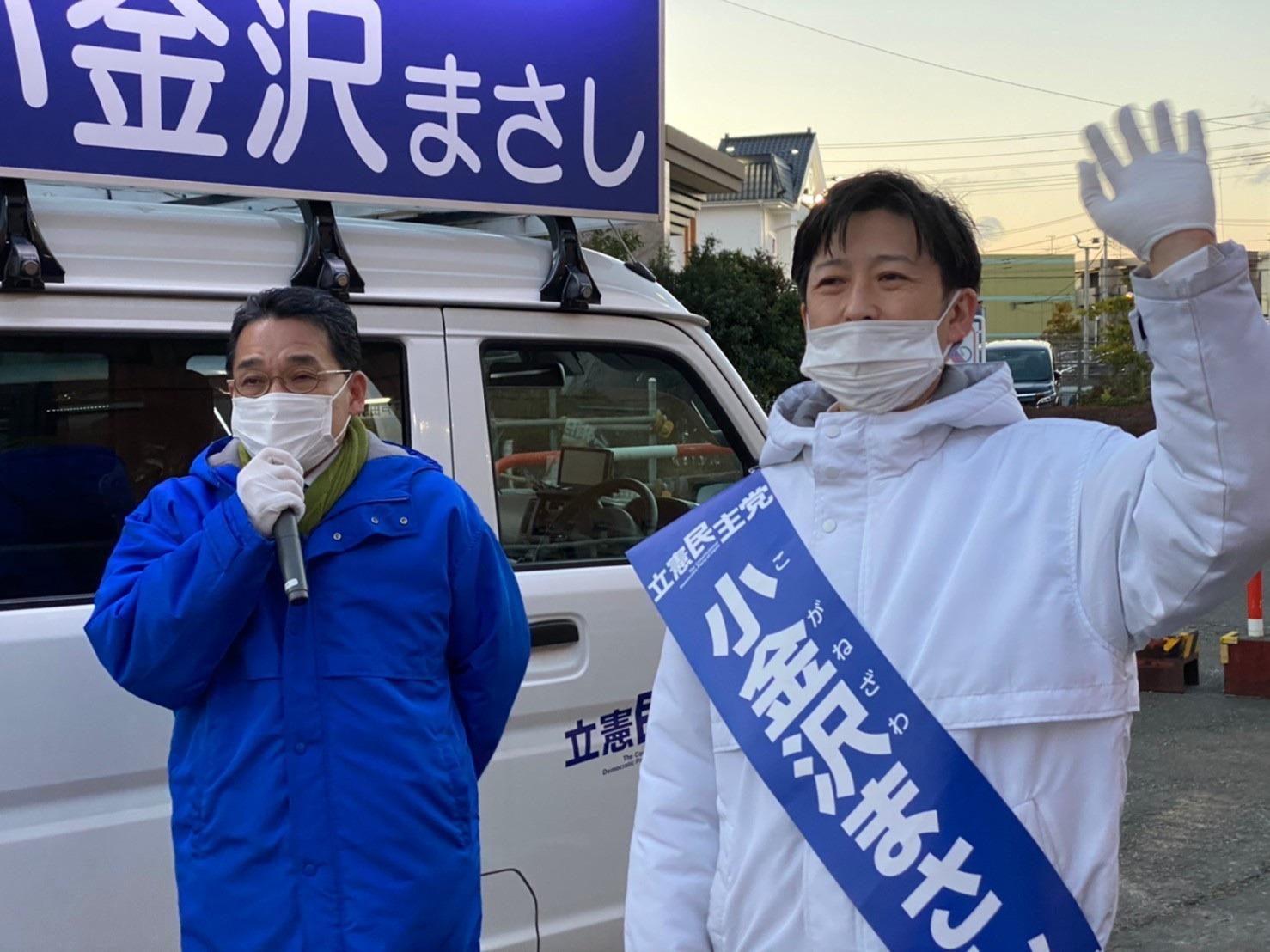 市議会 結果 戸田 議員 選挙