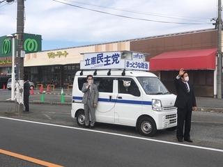 imageスポット演説.jpeg